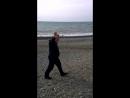 Адлер пляж Чекаловский 2018 18 февраля