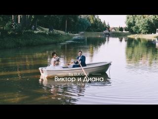 Идеальная свадьба в Петербургской усадьбе [ELK.ONE]