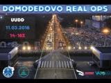 (EuroScope) Sheremetyevo-Radar (Шереметьево Круг) Флай Ин