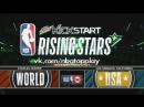 ★★★ 🏀 NBA All Star Weekend 2018 Los Angeles Rising Stars Challenge USA vs World Виасат Viasat Sport HD 1080 RU 🏀 ★★★