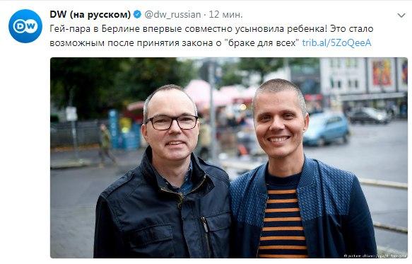Геи на русском ч зыке