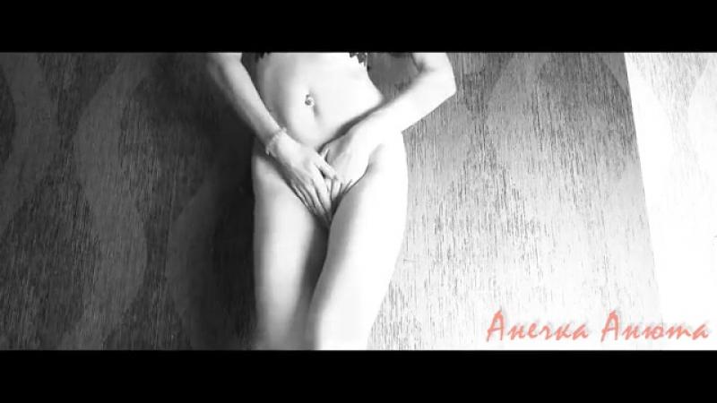 Пример видео от Анечки Анюты