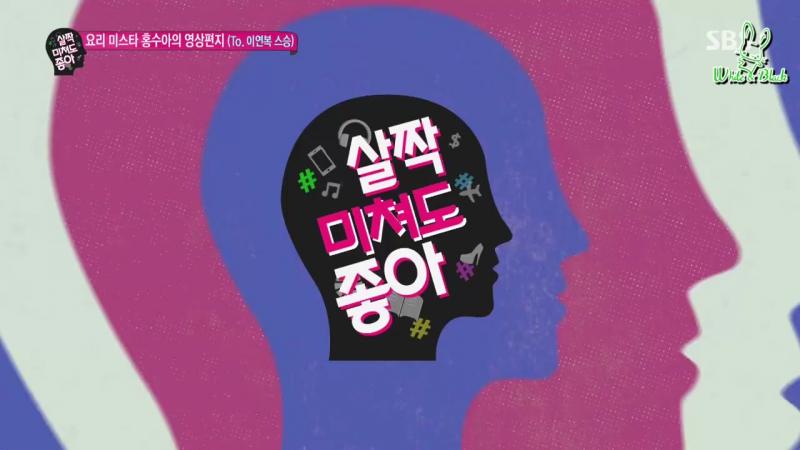 [EP.1] Это нормально быть немного сумасшедшим с ХёМин\It's Okay to Be a Little Crazy (Hyomin Cut)[русс. суб]