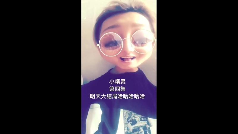 170916 Z.Tao WeiboStory@exol_exoplanet