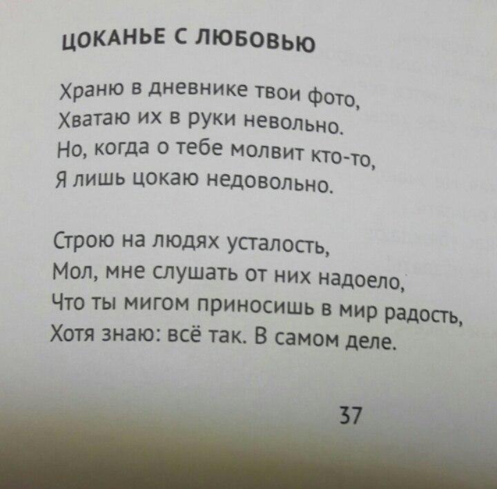 Запись #192239