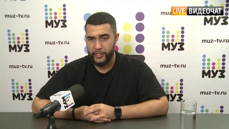 Видеочат со звездой на МУЗ-ТВ_ Jah Khalib