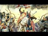 Евпатий Коловрат - Непобеждённые герои