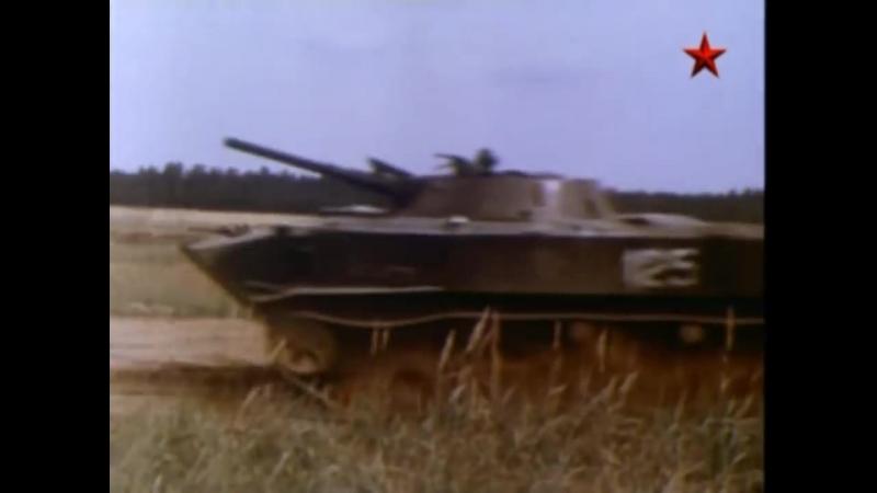 Боевая машина десанта БМД-1 (1968/69)
