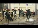 Благотворительный концерт Российского рогового оркестра. Прямая трансляция