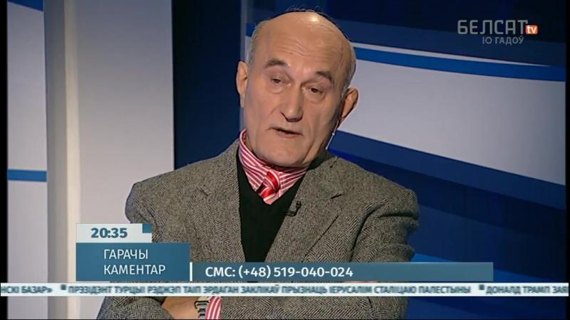 Дэмагогію Лукашэнкі нельга ўспрымаць усурёз Демагогию Лукашенко нельзя воспри
