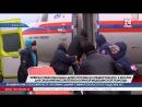 Четверых тяжелобольных детей отправили спецбортом МЧС в Москву для оказания высокотехнологичной медицинской помощи Экстренный ре