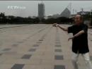 Легенда о боевом искусстве Китая Багуачжан Ушу боевое искусство Даосская философия