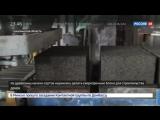 Новости на Россия 24  Сезон  На Сахалине древесину низкого качества перерабатывают на прочные экоблоки