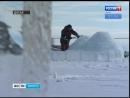Из байкальского льда в Москве сделают скульптуры Эйфелевой башни и Биг-Бена