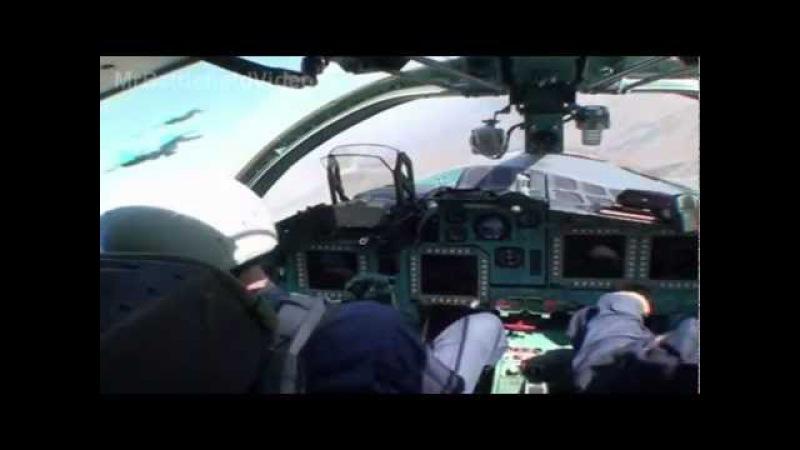 Sukhoi Su-34, NATO reporting name: Fullback