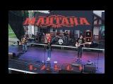 Мантана - 1, 2, 3, 4, 5 (2017)