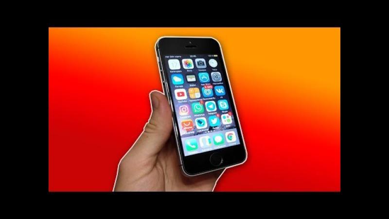 2 месяца с iPhone вместо Android - итоги и отзыв о iPhone se