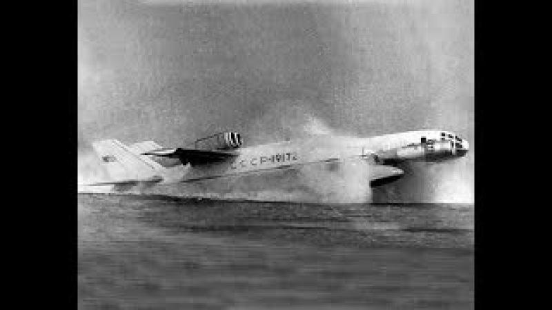 Самолет-амфибия ВВА-14 вертикального взлета и посадки