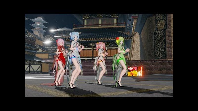 [MMD 4K] 17114 TDA China Dress Girls 96Neko Yoshiwara Lament(96貓 吉原哀歌/吉原ラメント)[DL][RAY MMD 1.3.1]