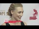 100 вопросов о российском кино Выпуск 23