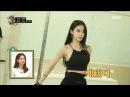 [My Celeb Roomies - Jiyeon Of T-ARA] Jiyeon Demonstrates Her Poll Dancing Skill 20170811