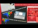 Как выбрать цвет стен и сочетать с кухонной мебелью Дизайн интерьера кухни. Выпуск 8.
