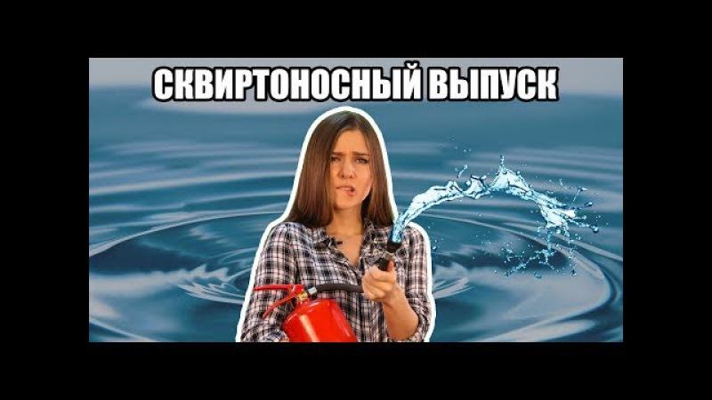 Видео для андроид струйный оргазм, эротика русских звезд кино и спорта