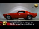 7375 1973 Chevrolet Camaro - Gateway Classic Cars of St. Louis