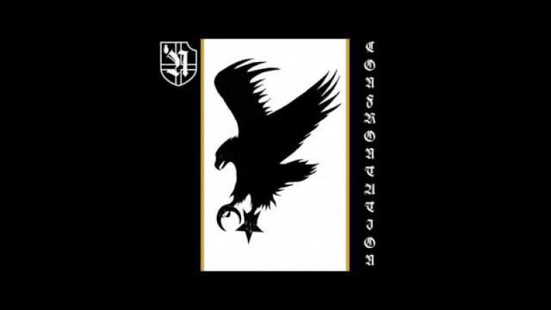 Nordvrede - Confrontation (Full Album)