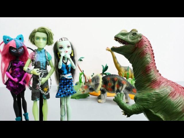 Monster High Oyuncakları dinozor YER! Geçmişe Dönüş Oyunu! Dinozor oyunları! Kız oyunu