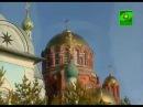 Саракташ Свято Троицкая Симеонова Обитель Милосердия Оренбургская область