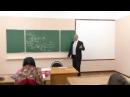 Биохимия. Профессор Гладилин Александр Кириллович Лекция 8