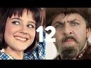 12 советских комедий которые должен посмотреть каждый