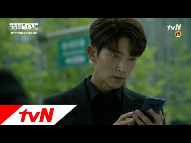 TvN CriminalMinds [19화 예고] 리퍼 추종 사이트까지 등장?! 170927 EP.19