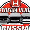 ♔ STREAM CLUB RUSSIA ♔