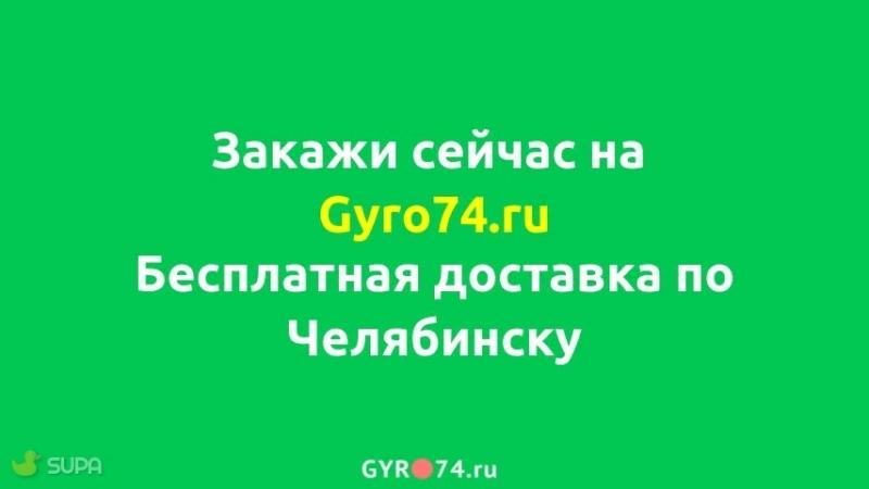 Официальный дилер гироскутеров iBalance в Челябинске