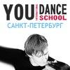 Школа танцев YouDance СПб   Хастл   Cоло-латина