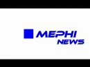 BRONEWS ReLoad Выпуск №1 MEPHI News