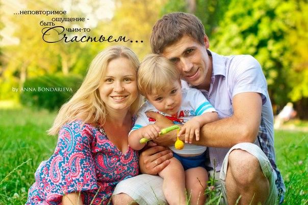 Семья — самое безопасное место на земле