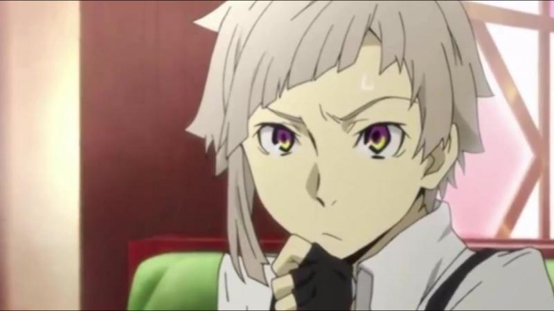 Ацуши Накаджима - Я без тебя не я