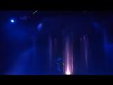 Аквамарин - цирк танцующих фонтанов
