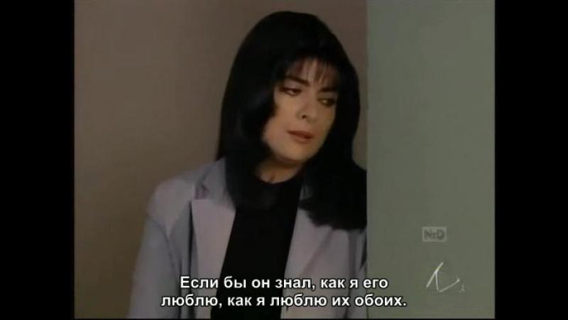 ЖИВУ РАДИ ЕЛЕНЫ - 24 серия с русскими субтитрами...