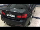 BMW 320 F30 после detailing мойки Керамическое защитное покрытие Opti Coat Pro
