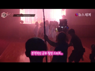 eNEWS24 SNSD - 'All Night' M/V BTS