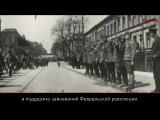 100 фактов о 1917. Первомайская демонстрация в Одессе