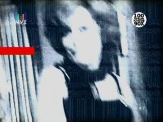 100 лучших клипов 90-х на Муз-ТВ. Мальчишник-Секс без перерыва. Дельфин-Любовь.