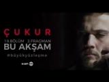 cukur.turk___Bf3lAvcFo6V___.mp4