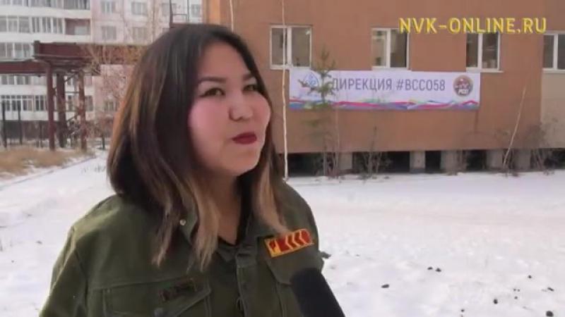 Приезд Республики Бурятия на ВССО Якутия!
