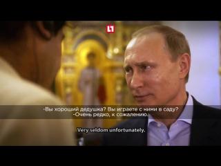 Путин про детей, внуков, Сноудена и шпионаж против России