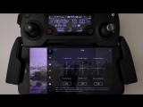 Настройки подвеса камеры квадрокоптера DJI Mavic Pro